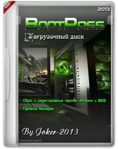 BootPass 3.7.5 Full (2013) Русский