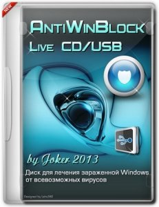 AntiWinBlock 2.3.7 LIVE CD/USB (2013) Русский