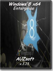 Windows 8 Enterprise x64 AUZsoft v.3.13. (2013) Русский