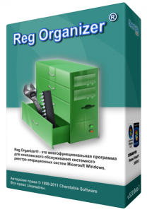Reg Organizer 6.11 Final (2013) + Portable
