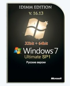 Windows 7 Ultimate SP1 IDimm Edition х86/x64 v.16.13 (2013) Русский