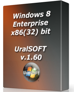 Windows 8 x86 Enterprise UralSOFT v.1.60 (2013) Русский