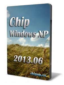 Chip XP 2013.06 DVD (2013) Русский