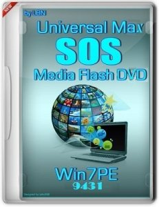 SOS-Media-7-Flash-DVD-HDD-MAX-7DD-9431 by Lopatkin (2013) Русский