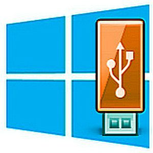 Windows 8.1 Professional XX DesktopPC v2 VHD (x86) [16.07.2013] ������� + ����������