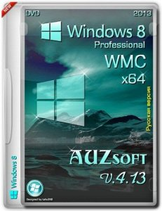 Windows 8 Pro WMC AUZsoft x64 v.4.13 (2013) Русский