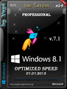 Windows 8.1 Professional by Yagd Optimized Speed v.7.1 (x64) [07.07.2013] Русский