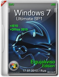 Windows 7 Ultimate SP1 Elgujakviso Edition 07.2013 (x86) [2013] Русский