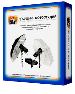 Домашняя Фотостудия v6.15 Repack by KaktusTV + Portable (2013) Русский
