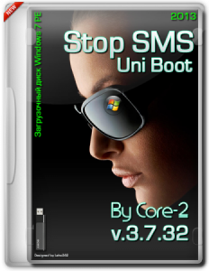 Stop SMS Uni Boot v.3.7.32 [2013] [Русский - Английский]