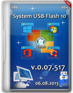 System USB-Flash 10 v.0.07.517 - 32Gb (от 06.08.2013) Русский