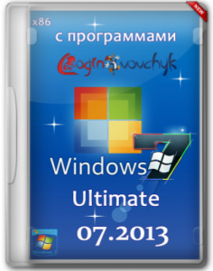 Windows 7 Ultimate SP1 с программами Loginvovchyk (Июль) (x86) [2013] Русский