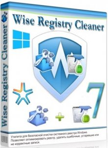 Wise Registry Cleaner 7.83.513 Portable by Baltagy (2013) Русский присутствует