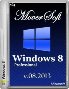 Windows 8 Professional MoverSoft 08.2013 (x64) [2013] Русский