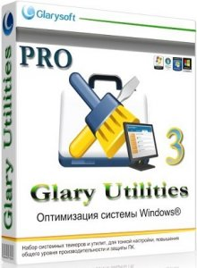 Glary Utilities Pro 3.8.0.136 Final Portable by BOFORS (2013) Русский присутствует
