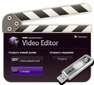 Wondershare Video Editor 3.1.4 Portable by Valx (2013) Русский