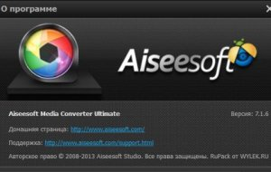 Aiseesoft Media Converter Ultimate 7.1.6 Portable by Valx (2013) Русский