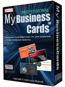 Mojosoft BusinessCards MX 4.87 RePack by AlekseyPopovv (2013) Русский