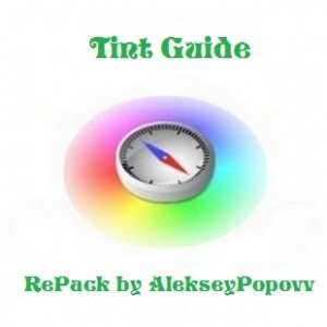 Brightness Guide 1.1.1 RePack by AlekseyPopovv (2013) Русский