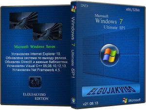 Windows 7 Ultimate SP1 Elgujakviso Edition v.21.08.13 (x86) [2013] Русский