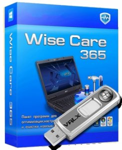 Wise Care 365 Pro 2.74 Build 216 Final Portable by Valx (2013) Русский + Английский