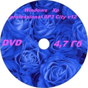 Windows Xp professonal City v12 (2013) Русский