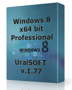 Windows 8 Pro UralSOFT v.1.77 (x64) [2013] Русский