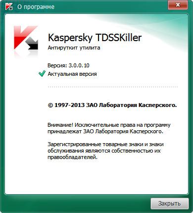 пакет обновлений для windows 7 32 bit