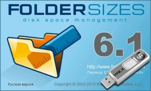 FolderSizes 6.1.76 Enterprise Edition Portable by Valx (2013) Русский