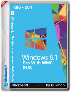 Windows 8.1 Pro with WMC rtm 6.3.9600 (x86 x64) by Bukmop (2013) Русский