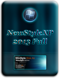 NewStyleXP-Full (01.09.2013) (32bit) (2013) �������