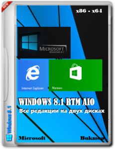 Windows 8.1 AIO 10in2 x86x64 by Bukmop (2013) Русский