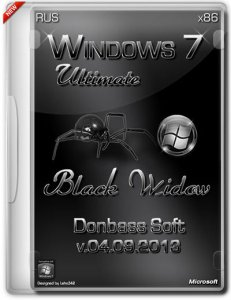 Windows 7 Ultimate SP1 x86 by Donbass Soft v.4.09.13 (2013) Русский