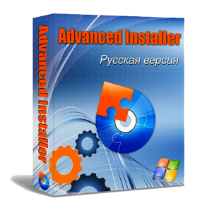 Advanced Installer 10.5.1 Build 52782 RePack by loginvovchyk (2013) Русский