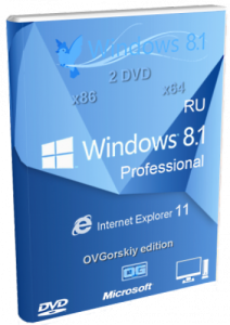 Microsoft Windows 8.1 Professional VL by OVGorskiy 09.2013 v.1 (32bit+64bit) (2013) Русский