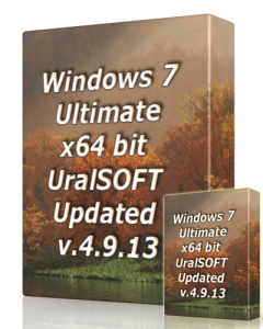 Windows 7 Ultimate UralSOFT Updated v.4.9.13 (x64) [2013] Русский