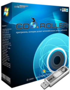 CDRoller 9.51.10.0 Final Rus Portable by Valx (2013) Русский