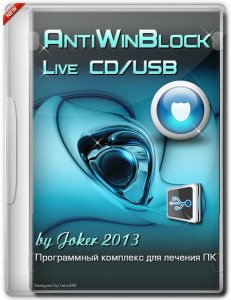 AntiWinBlock 2.5.5 LIVE CD/USB (2013) Русский
