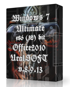 Windows 7 Ultimate & Office2010 UralSOFT v.8.9.13 (x86) [2013] Русский