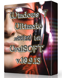 Windows 7 x86 Ultimate UralSOFT v.10.9.13 (2013) Русский
