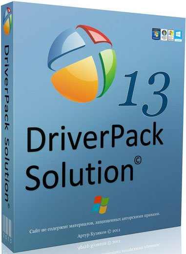 Driverpack solution 13 r380 free download