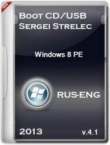 Boot CD/USB Sergei Strelec 2013 v.4.1 (Windows 8 PE) (2013) ������� + ����������