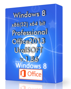 Windows 8 Pro & Office2013 UralSOFT v.1.86 (x86x64) [2013] Русский
