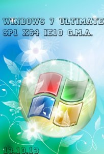 Windows 7 Ultimate SP1 IE10 x64 G.M.A. 13.10.13. (2013) Русский