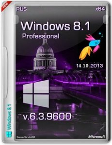 Microsoft Windows 8.1 Pro VL 6.3.9600 �64 RU Full Updates X-XIII by Lopatkin (2013) �������
