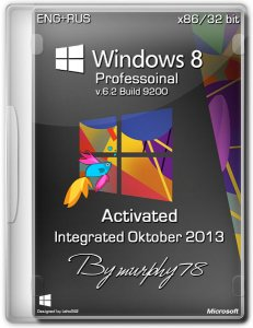 Windows 8 x86 Professional Activated Integrated Oktober 2013 (Русский + Английский)
