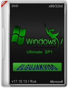 Windows 7 Ultimate SP1 x86 Elgujakviso Edition (v17.10.13) Русский