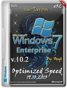Windows 7 Enterprise (x86) Optimized by Yagd v.10.2 [19.10.2013] Русский
