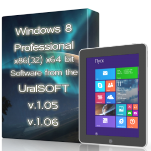 Windows 8.1 Pro UralSOFT v.1.06 1.07 (x86x64) [2013] �������
