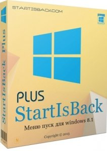 StartIsBack Plus 1.0.4 RePack by Progressive [Multi/Ru]